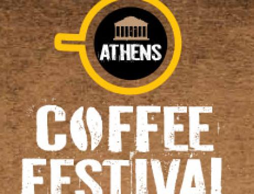 Συμμετέχουμε στo 1o Athens Coffee Festival 2016