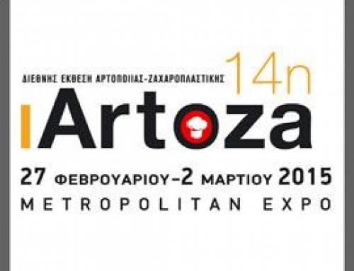 Συμμετέχουμε στη 14η ARTOZA 2015