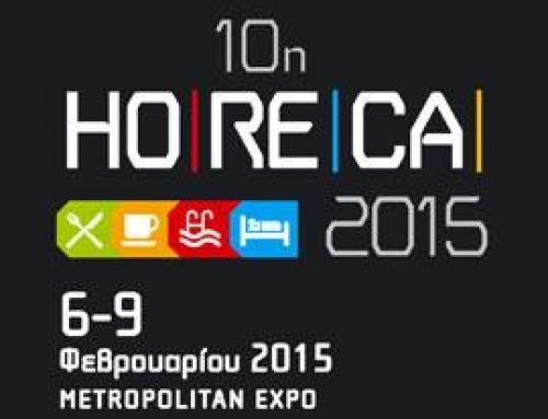 Συμμετέχουμε στη 10η HORECA 2015
